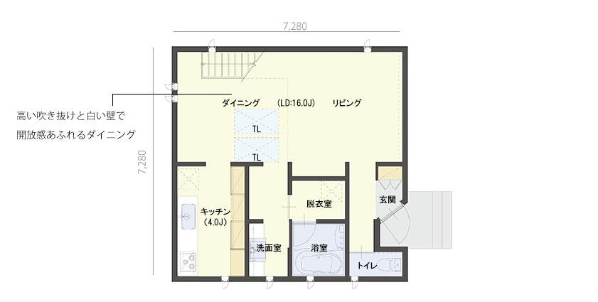 casa cube 4 x 4(1F)