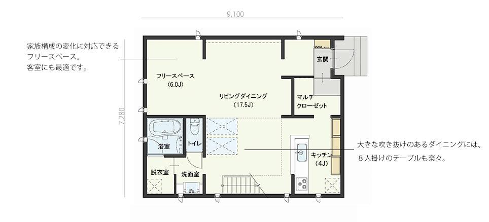 casa cube 4 x 5(1F)
