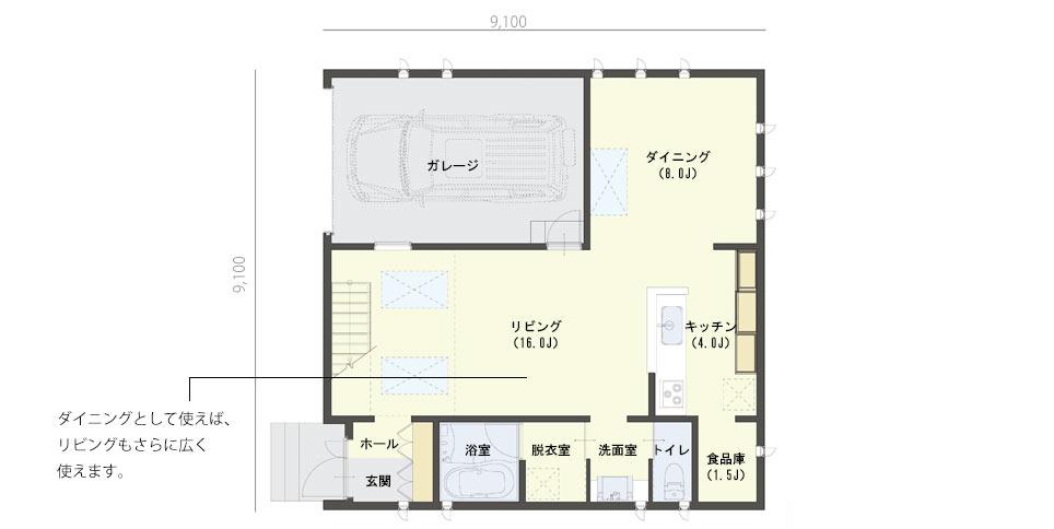 casa cube 5 x 5(1F)